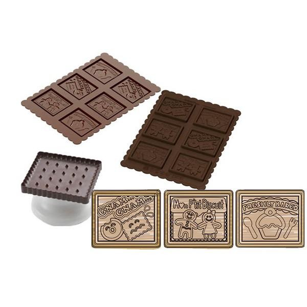 Gnam Gnam chocolat cookie silicone mold + recipes book Silikomart