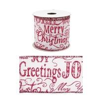 Rollo lazo cinta regalo navidad blanca con letras rojas Merry Christmas 6,3cm x 4 m